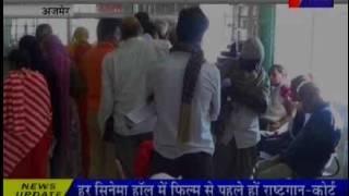 jantv ajmer Seasonal diseases increased as Winter Start news