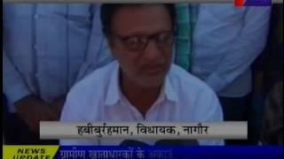 jantv Nagour BJP Worker Was murdered news