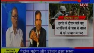 jantv Discussion on Surgical Sickle Khas Khabar  Part 1 On Jantv