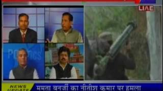 jantv Discussion on Surgical Sickle Khas Khabar  Part 2 On Jantv