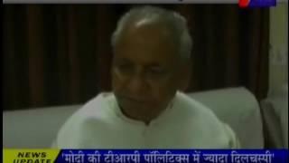 jantv jodhour RAJ Governor Kalyan Singh Visit news