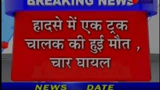 jantv bharatpur Accident on NH11 Truck Driver Dead news