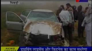 jantv bhiwadi  JCB and car collision 5 Wounded news