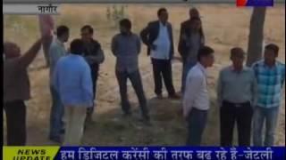 jantv nagour Fire Station work Started news