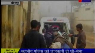 jantv dholpur Accident due to Fog
