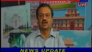 cash less economy discussion in khas khabar part1 on jantv