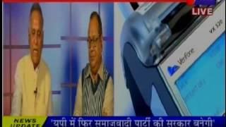 cash less economy discussion in khas khabar part2 on jantv