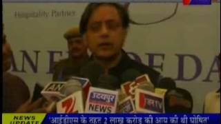 jantv udaipur Congress Leader Shashi Tharoor visit udaipur news