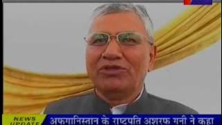 jantv jodhpur  Union Minister of State P P Choudhary Passport Fare news