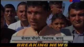 jantv barmer CM visit martyr Prem Singh's House news