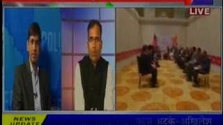 discussion on heart of Asia summit in khas khabar part2  on jantv