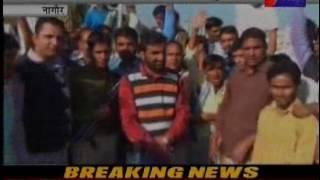 jantv nagour hanuman beniwal hunkaar rally news