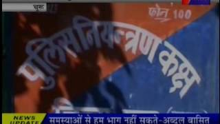 jantv churu illigal alocohal traced by taranagar police news