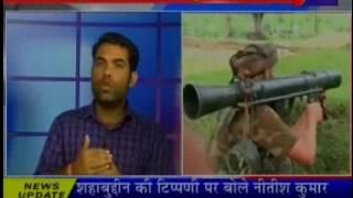 Discussion on jammu kashmir  issue on khas khabar part 1 jantv