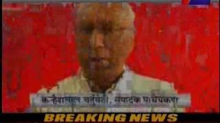 jantv sikar Small businessman on strike,Onkar singh lakhawat reached khtu shyam ji news