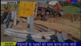 jantv jhalawar uncontrolled truck hit the man,died on the spot news