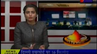 jantv anoopgarh fraud case 4 arrested by police news