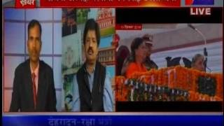 Khas khabar on 3 years of  RAJ BJP Gov part1 on jantv