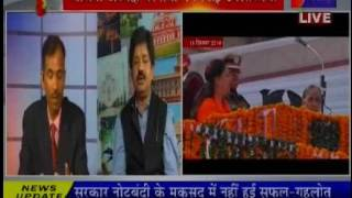 Khas khabar on 3 years of RAJ BJP Gov part2 on jantv