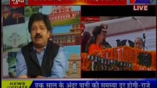 Khas khabar on 3 years of RAJ BJP Gov part3 on jantv