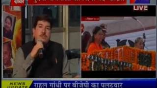 Khas khabar on 3 years  completion of RAJ BJP Gov part2 on jantv
