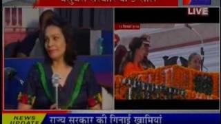 Khas khabar on 3 years  completion of RAJ BJP Gov part3 on jantv