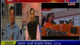 Khas khabar on 3 years  completion of RAJ BJP Gov part4 on jantv