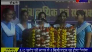 jantv bikaner Employee felicitation ceremony news