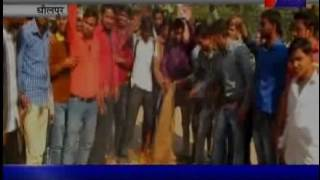jantv dholpur protest by students for Raj University Admission news