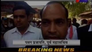 jantv chomu lawyer and Tahseeldaar Case  news
