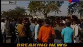 jantv bhiwari Truck bike collision bike rider dead news