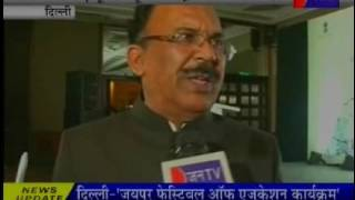 Jan TV Khas baat with Education Minister Vasudev Devnani on Rajasthan Education Tourism center