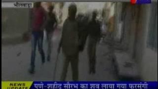 jantv bhilwara stone throwing by Anti-social elements on rally news