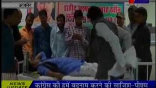 jantv ajmer blood donation camp on martyr Asfaku-llah kha birth anniversay news