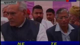 jantv kuchamancity Union Minister of State Chaudhary starte cashless transaction process news