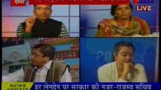 jantv khas khabar discussion on  nirbhaya tragedy 4th anniversary part2