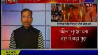 jantv khas khabar discussion on  nirbhaya tragedy 4th anniversary part4