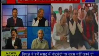 jantv khas khabar congress target on 3 years of BJP Gov part3