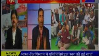 jantv khas khabar congress target on 3 years of BJP Gov part4