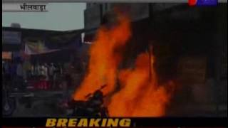 jantv bheelwara Fire in Gas Cylinder at bus stand news