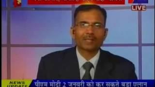 jantv khas khabar Rahul Gandhi blame on PM Narendra Modi part4