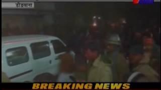 jantv deedwana Shot firing Alcohol shop 1 man wounded news
