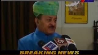 jantv kota  Land Acquisition case farmers demand land news