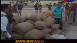 jantv nagour lit up 2 crore doda Salvage campaign news