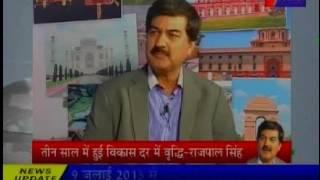 jantv Ek Mulaqaat with UDH minister Rajpal Singh Shekhawat part 1