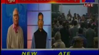 jantv khas khabar on Counter charges and blames by PM narendra Modi and Rahul Gandhi part 1
