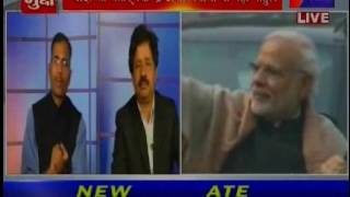 jantv khas khabar on Counter charges and blames by PM narendra Modi and Rahul Gandhi part 2