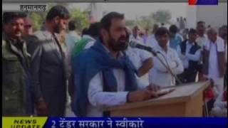 jantv hanumangarh Farmers  farmers demand 1200 cusecs water for Agriculture news