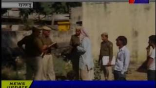 jantv rajgarh old man wounded in dispute news