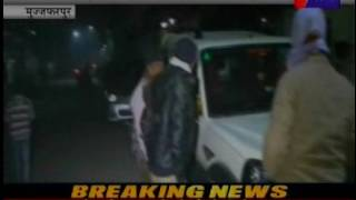 jantv bihar muzaffarpur 13 crore black money Income tax department raid news